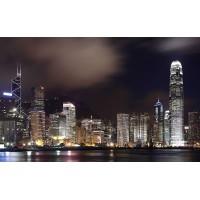 Fototapet Orase Personalizat - Hong Kong